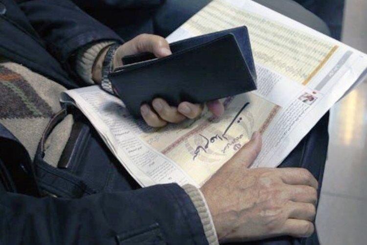 اعلام زمان فروش تفکیکی سهام عدالت ، تمدید زمان انتخاب روش مستقیم
